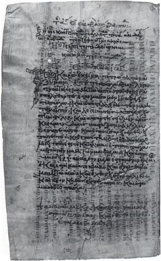 Zacynthius_Lc_3,7-8_(Mt26,39-51)